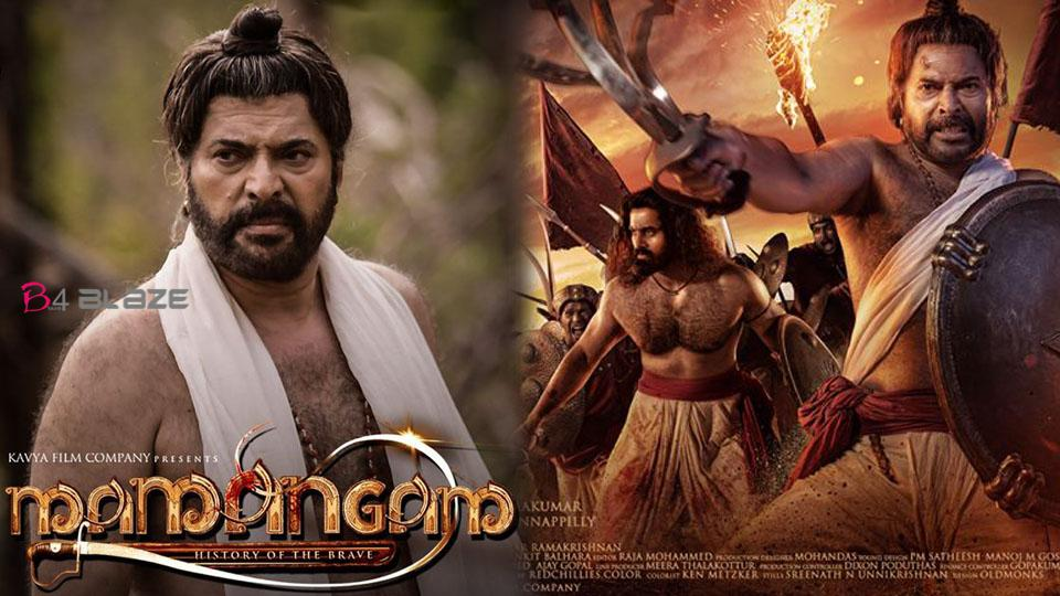 Mamangam Worldwide Theatre List