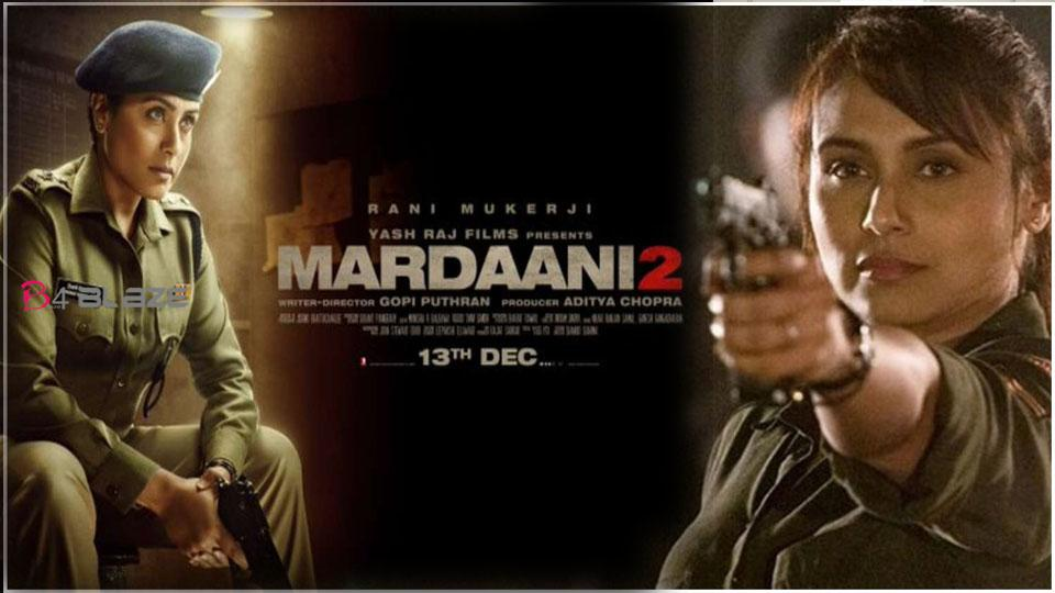 Mardaani 2 Movie