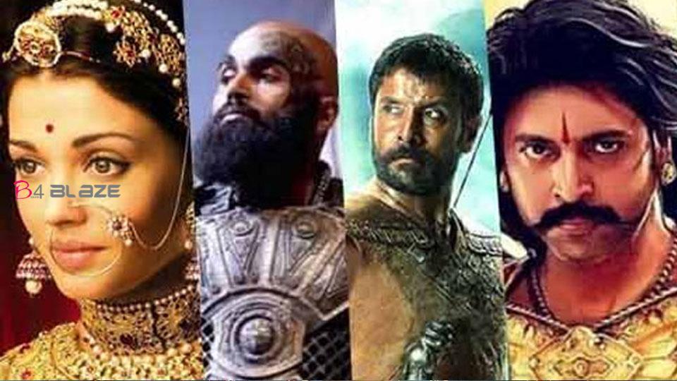 Ponniyin Selvan Cast