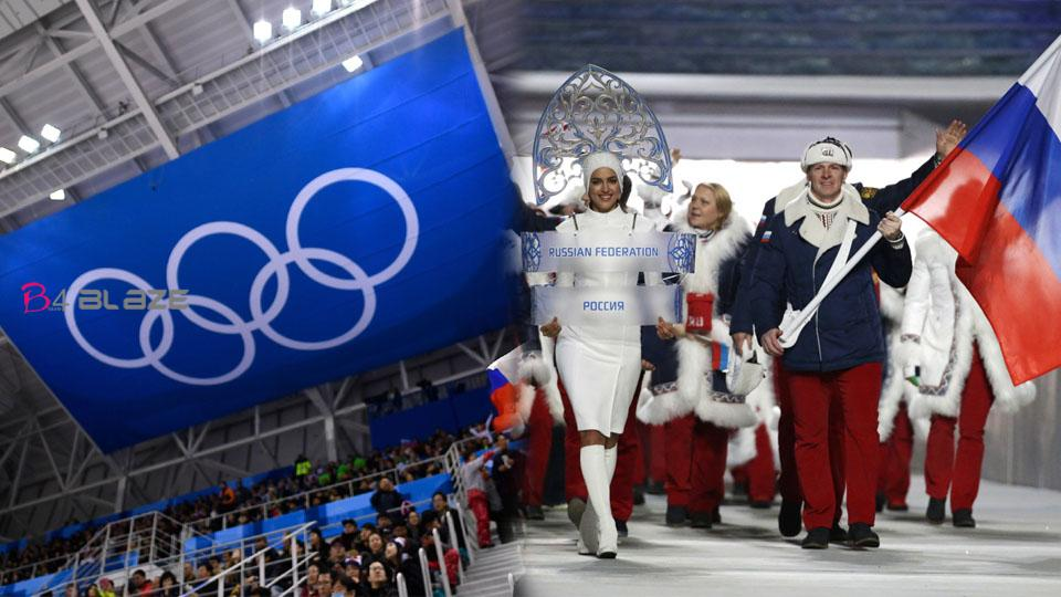 Russia banned 4 years from all Sporting events