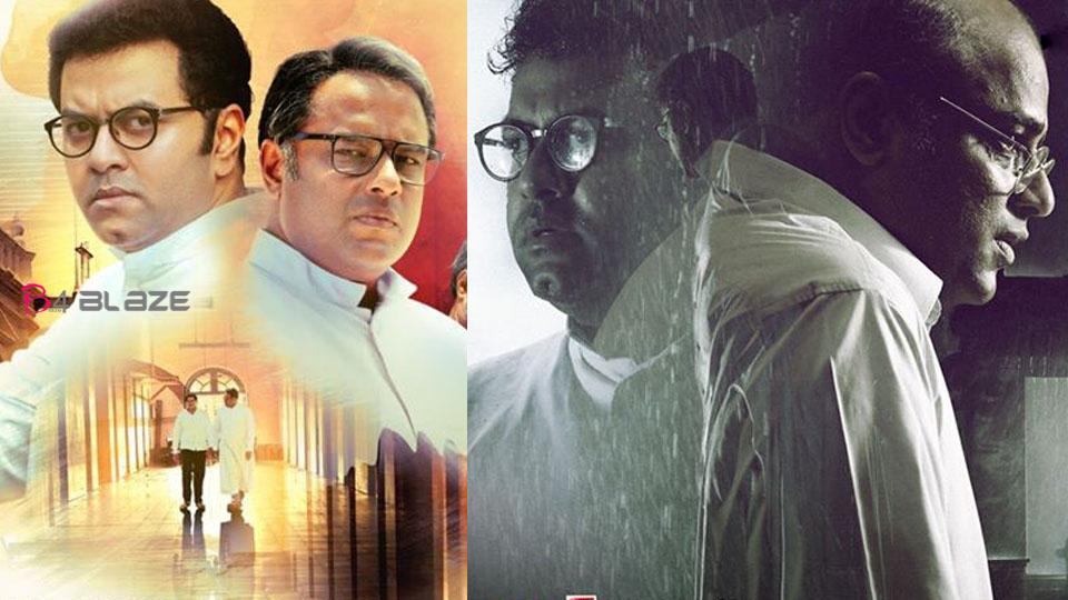 Thakkol Movie Review and Rating