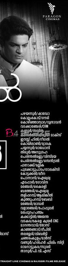 Thakkol Theatre List 4