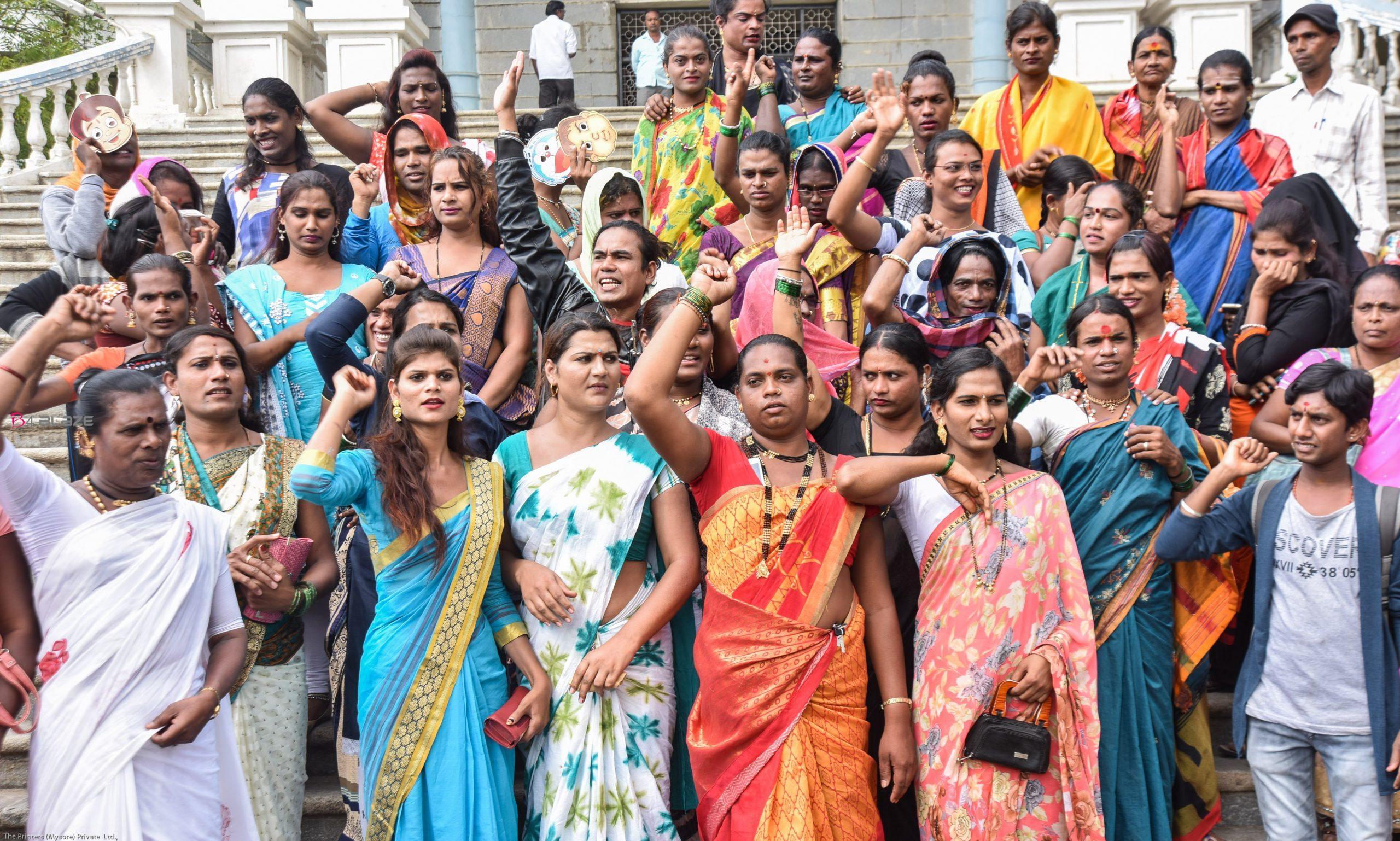 University for Transgender Community