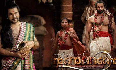 mamankam-reach-100-crore-cl
