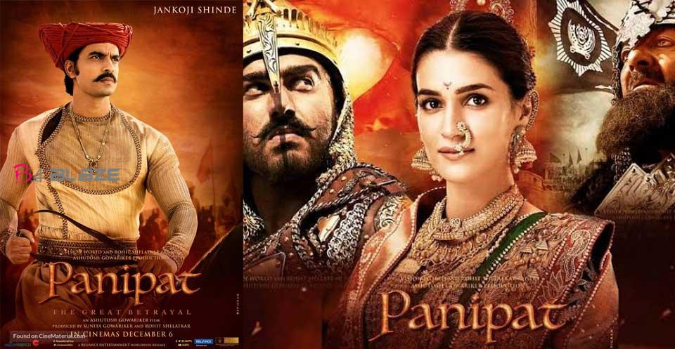 panipat-new-song