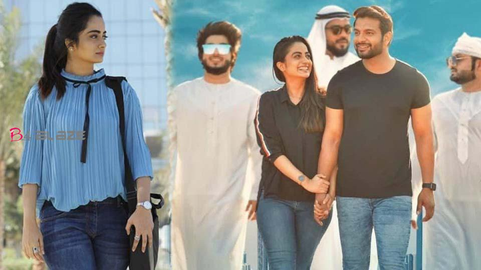 Al Mallu Box Office Collection Report and Review