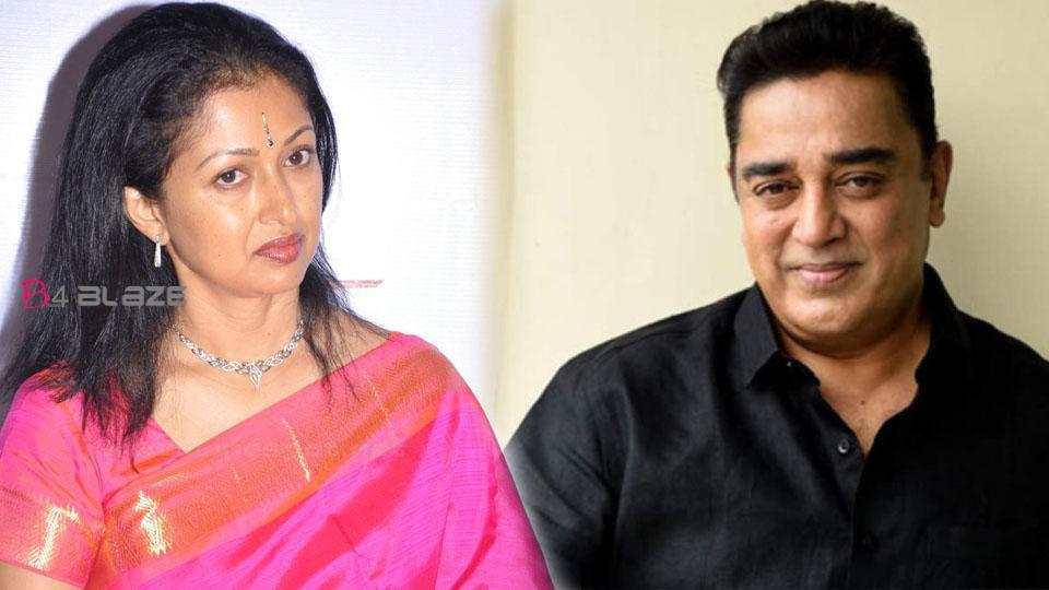Gauthami opposing Kamal Haasan in Politics