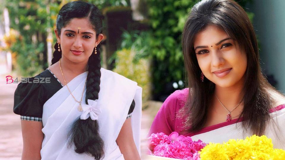 Nayanthara replaces Kavya Madhavan, one hit film lost Nayanthara's career!