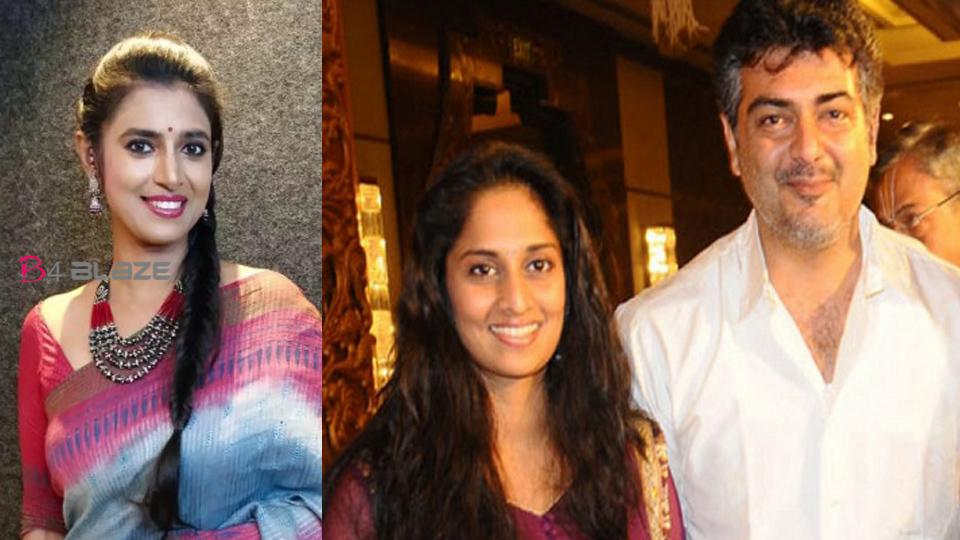 One request to Ajith and Shalini from Kasthuri