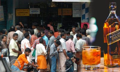 The government sells liquor on the first day of the Months