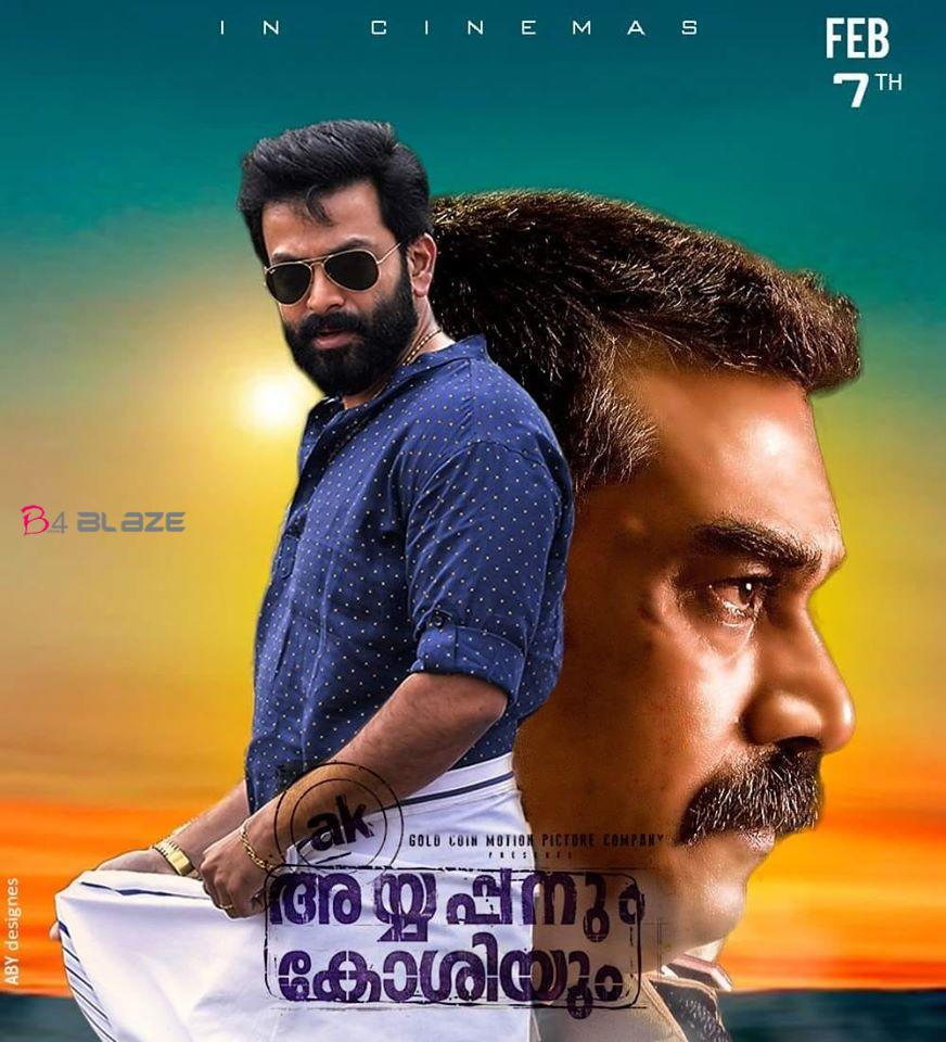 Ayyappanum Koshiyum Box Office Collection