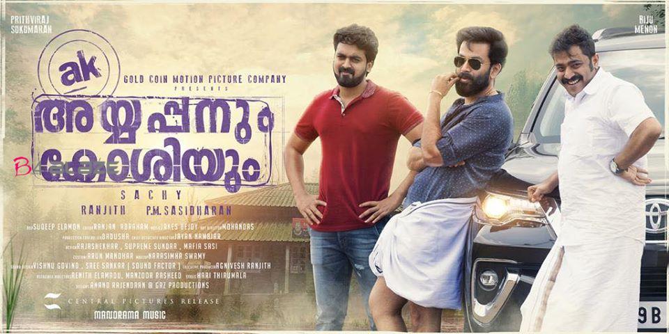 Ayyappanum Koshiyum Box Office
