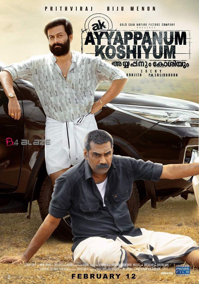 Ayyappanum Koshiyum Collection