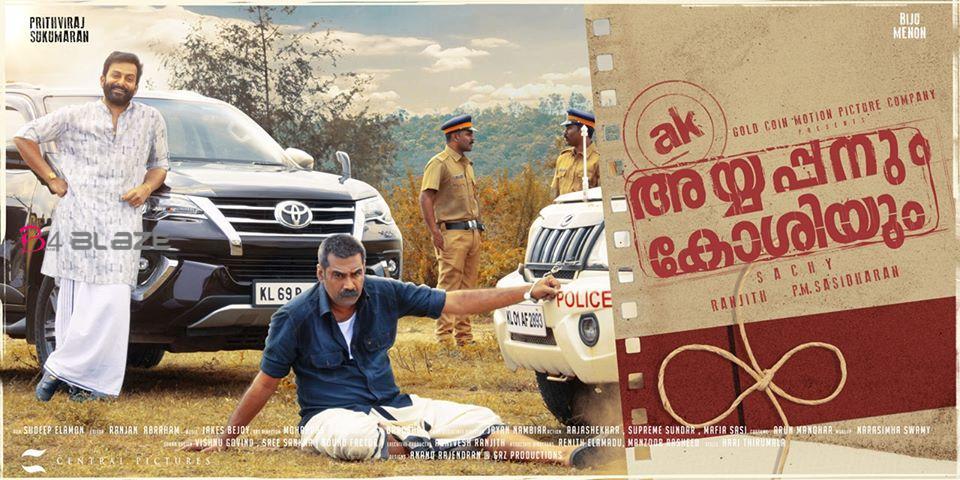 Ayyappanum Koshiyum HD Posters
