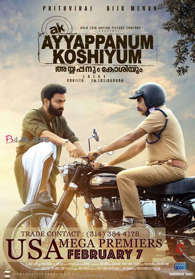 Ayyappanum Koshiyum Images