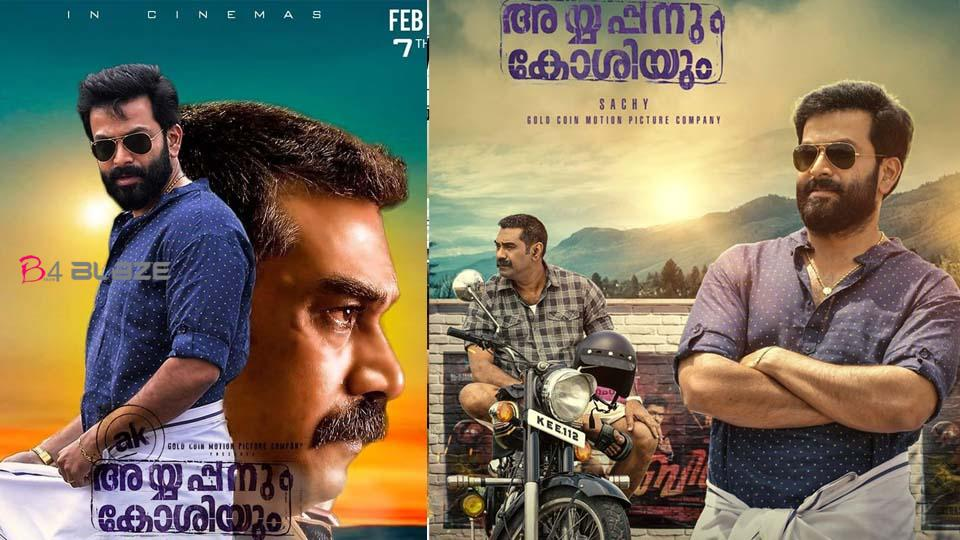 Ayyappanum Koshiyum Review and Live Updates