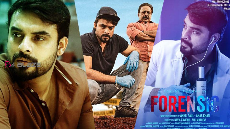 Forensic Malayalam Movie Review