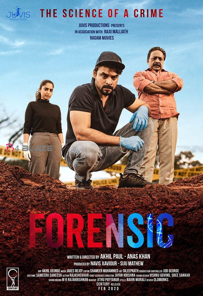 Forensic Review