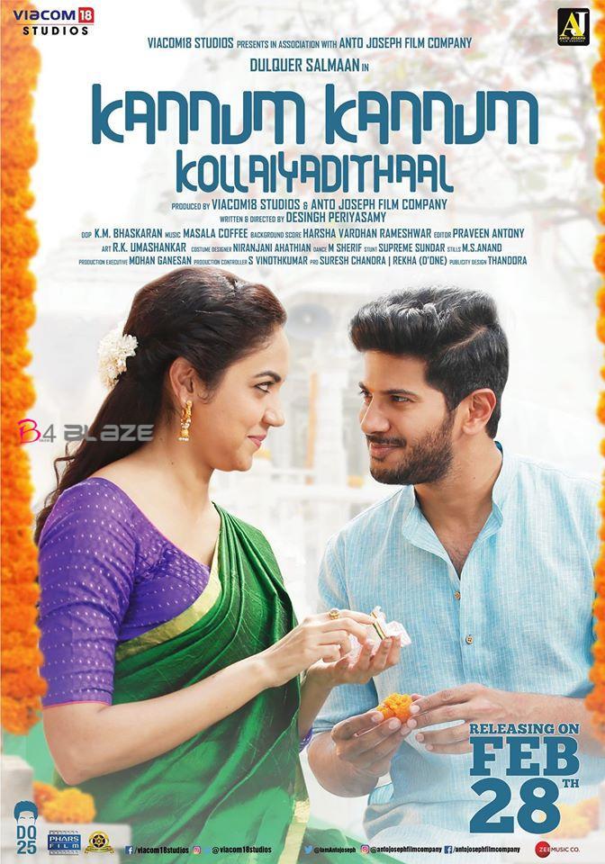 Kannum Kannum Kollaiyadithaal Box Office