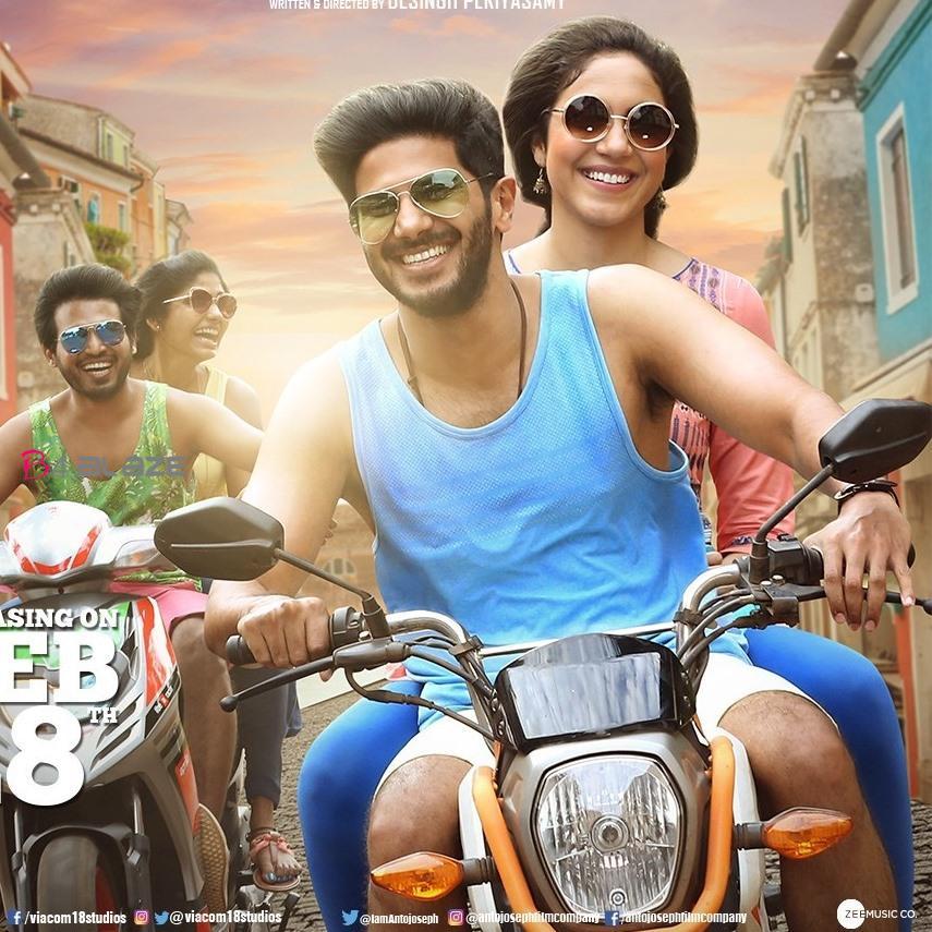 Kannum Kannum Kollaiyadithaal Box Office Collection Report