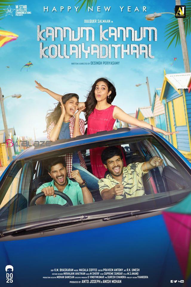 Kannum Kannum Kollaiyadithaal Collection Report