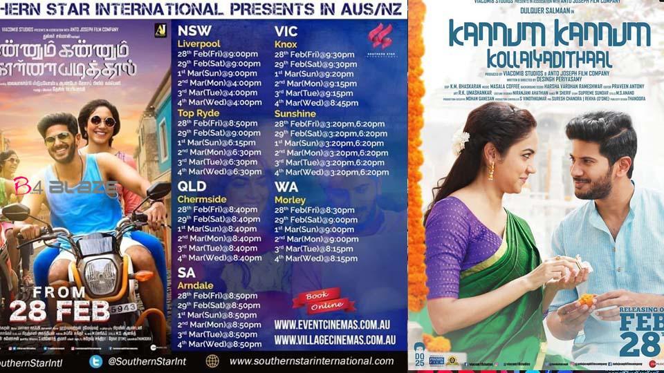 Kannum Kannum Kollaiyadithaal Theatre List