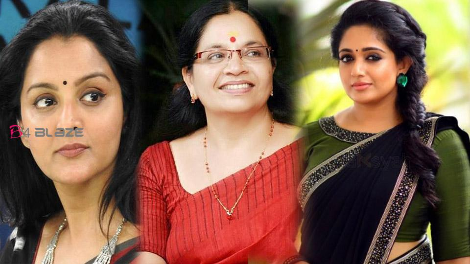 Not Only Manju Warrier is the Lady Superstar in Malayalam cinema Bhagyalakshmi!