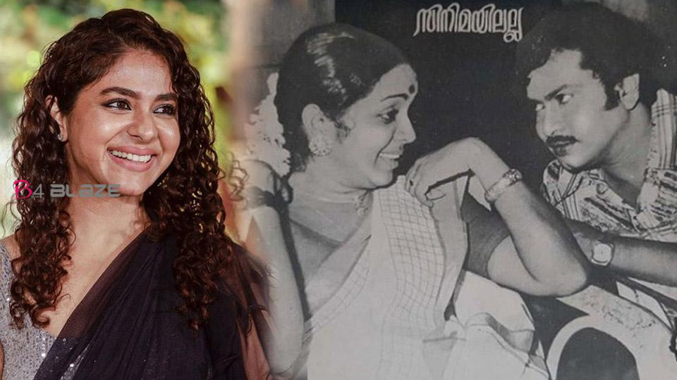 Poornima Indrajith Post about Mallika Sukhumaran and Sukhumaran
