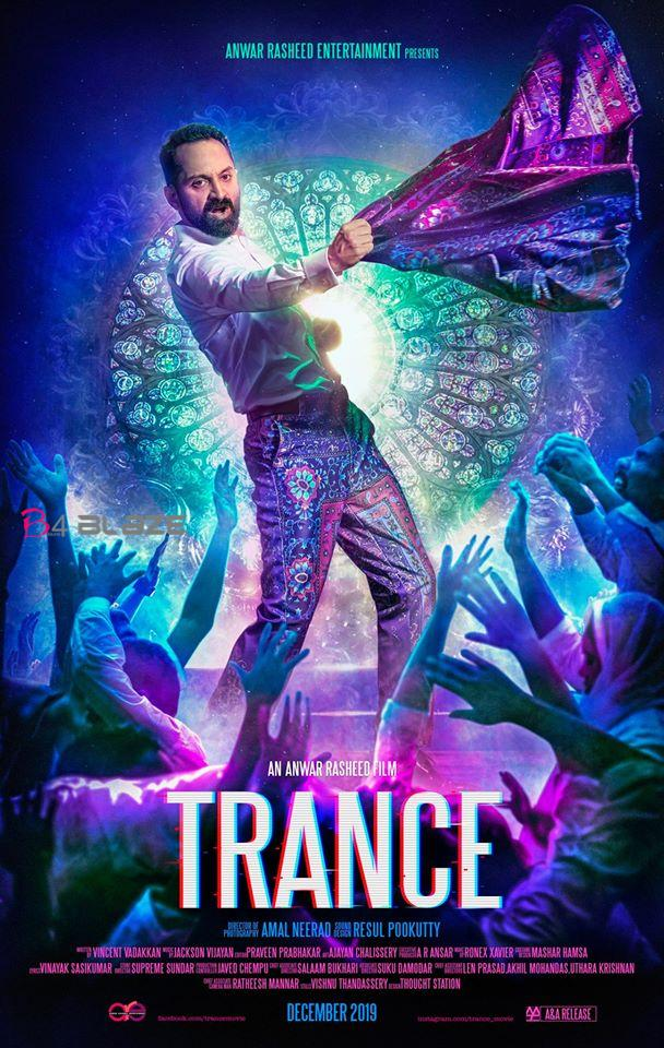 Trance Box Office