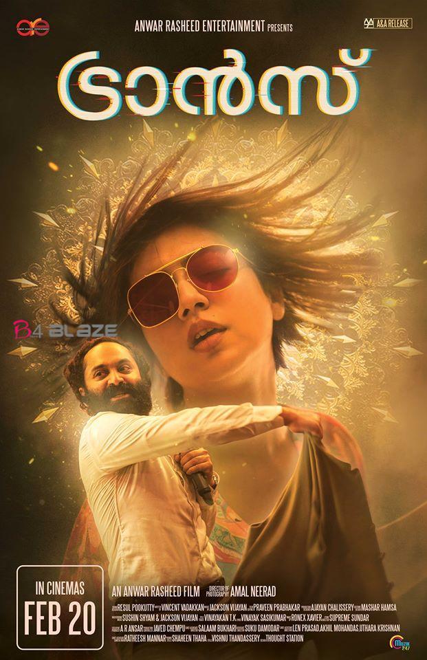 Trance Malayalam Movie