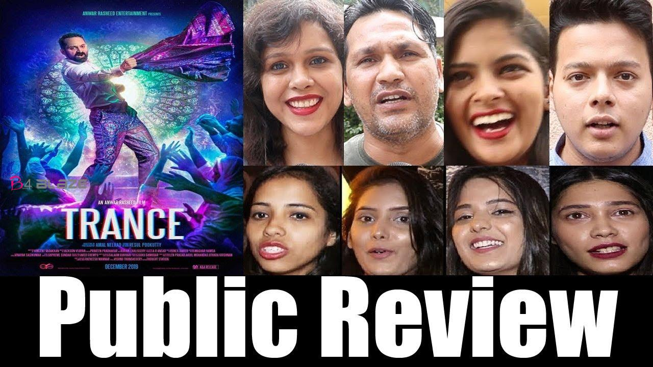 Trance Movie Public Review