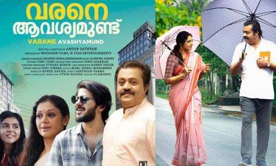 Varane Avashyamund Review here