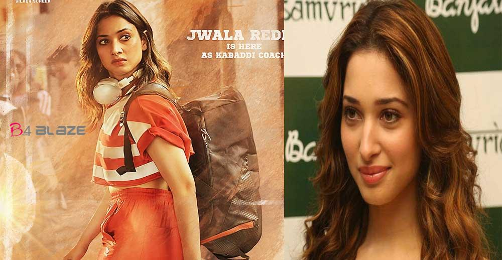 Want-To-Know-What-Tamannah-