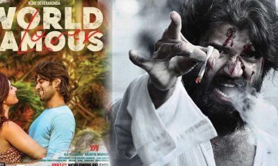 world-famous-lover-Trailer
