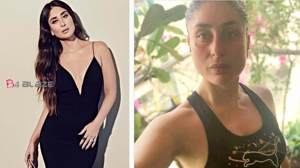 Kareena Kapoor's Healthy Workout From Home, Watch Photos!