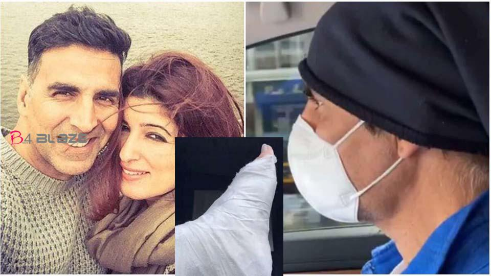 Twinkle Khanna fractures her foot, Here is how its happened!