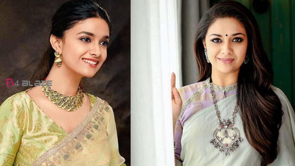 Keerthy Suresh Rejects Love Proposal from Young Hero, Here is the Reason!