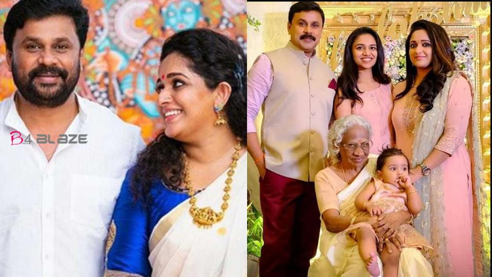 A new guest arrives at the family, Says Kavya Madhavan