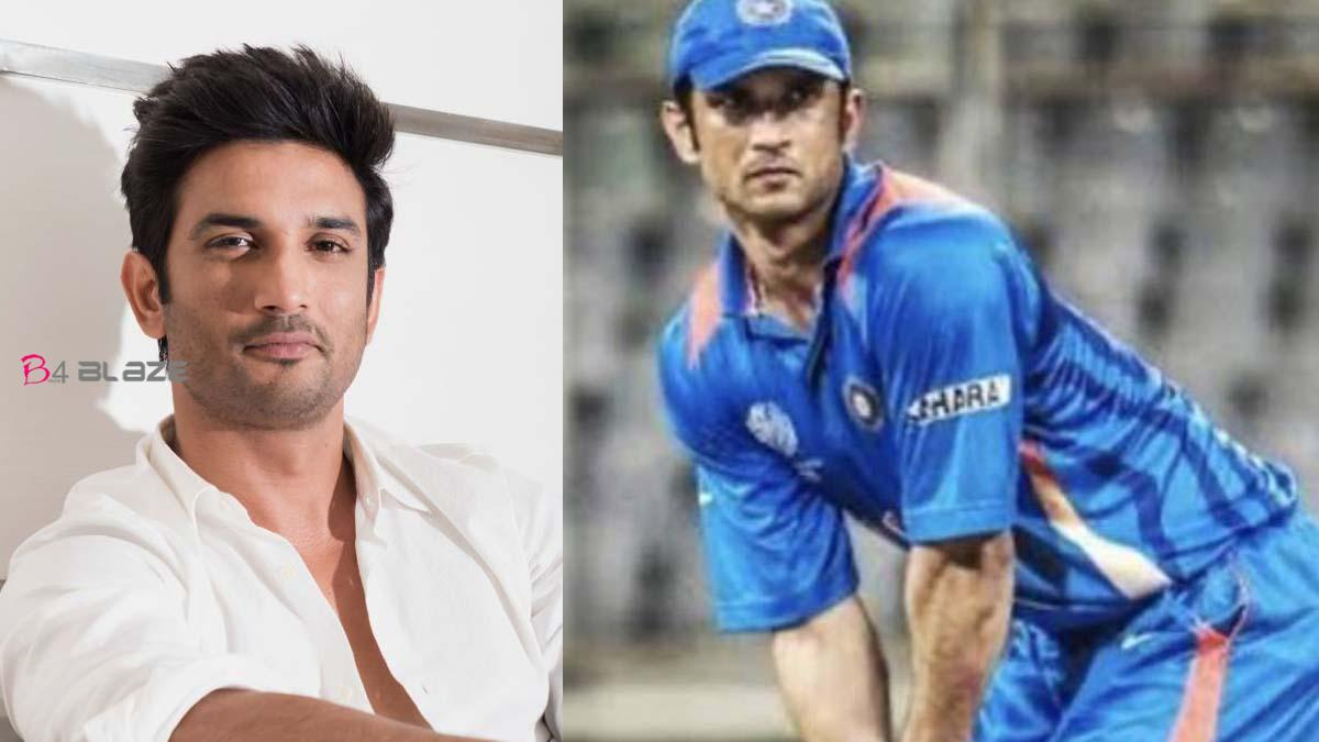 Sushant Singh Rajput wanted to become a cricketer, but the dream could not be fulfilled