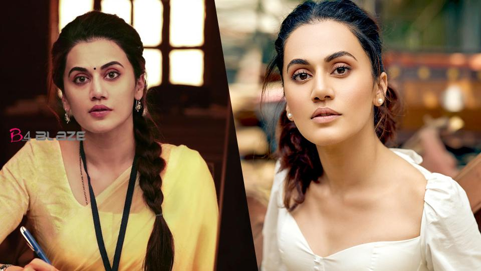 Taapsee Pannu shocked by seeing electricity bill of her house - upset, resentment of electricity company