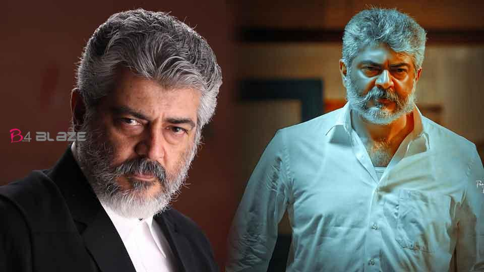 After Rajinikanth and Vijay, a bomb threat was made at actor Ajith's house