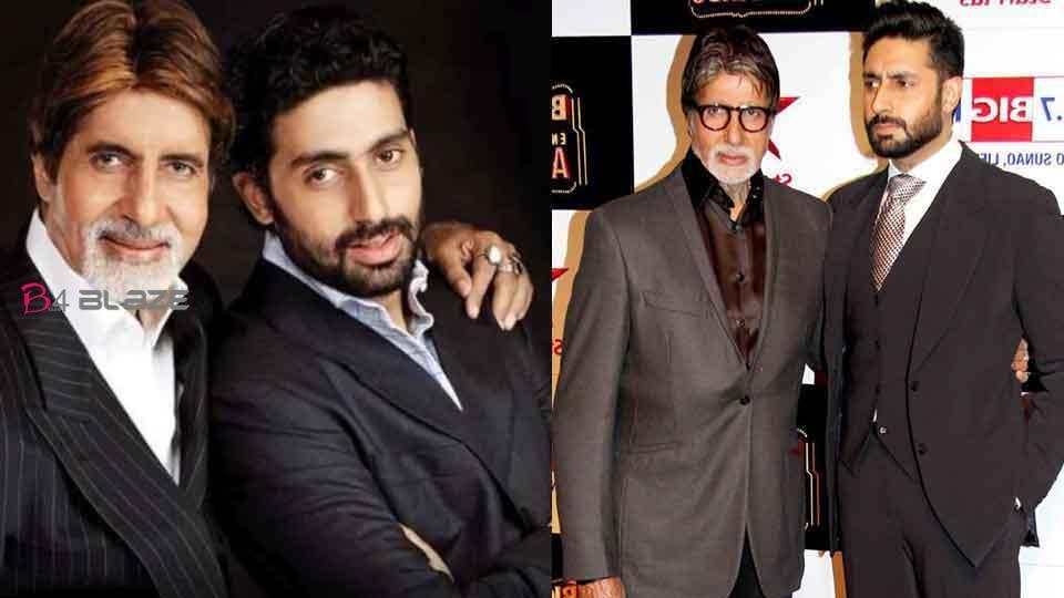 Amitabh and his son Abhishek Bachchan infected with Corona, admitted to Nanavati Hospital in Mumbai!