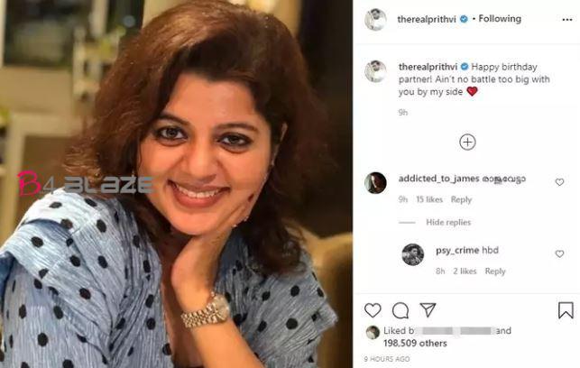 Prithviraj wishes Supriya a happy birthday
