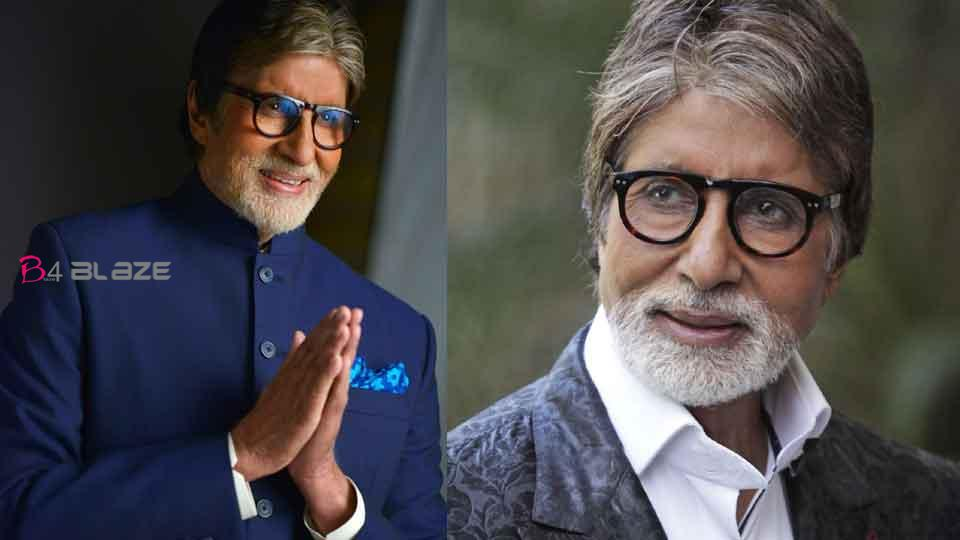 Covid test result is negative, Amitabh Bachchan comes with clarification