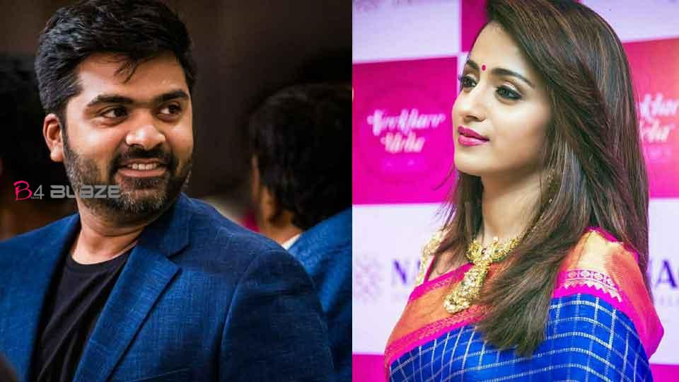 Has the old love started again, The truth behind the news that actress Trisha and Simbu are getting married!