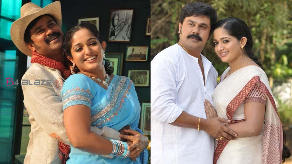 Kavya Madhavan and Dileep Never Forgotten the Day July 4, Here is the Reason