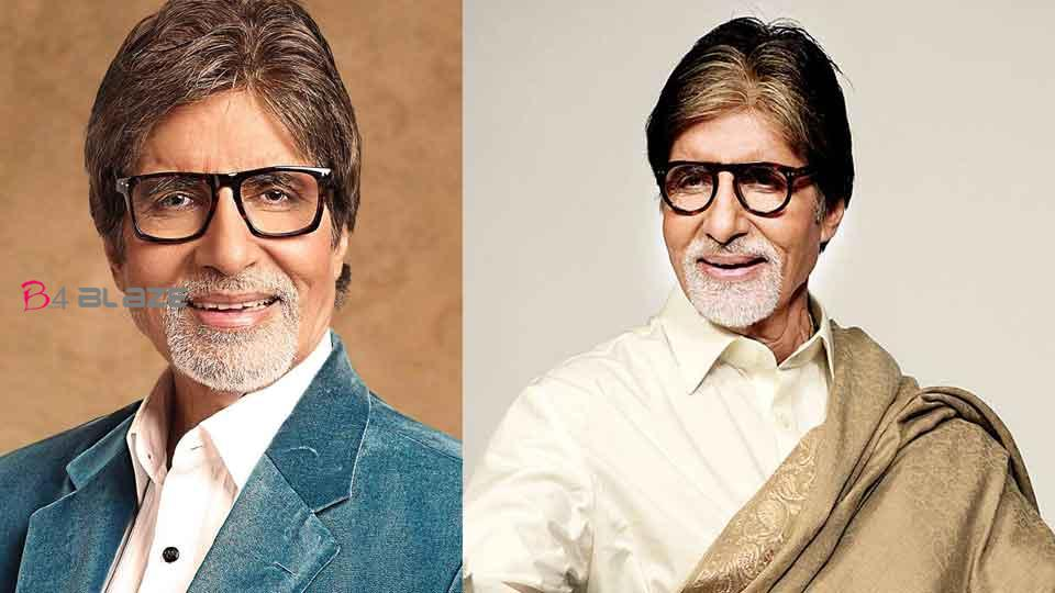 Amitabh Bachchan's Covid result negative, Big B released from hospital!