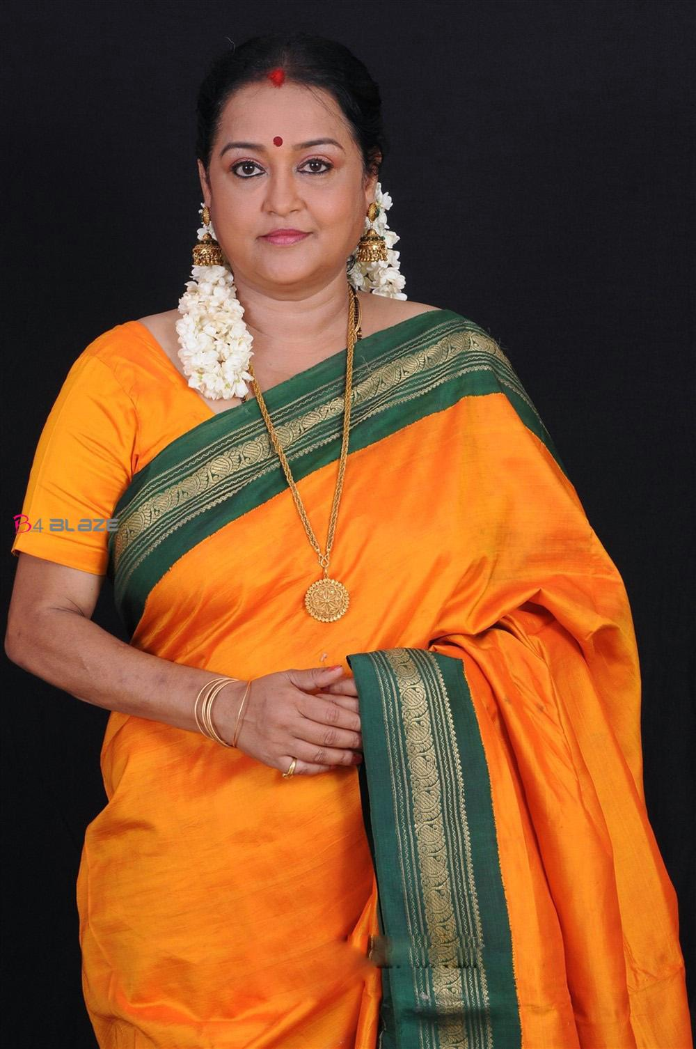 Chitra Images