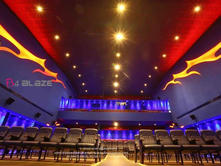 Kerala Theatres Images
