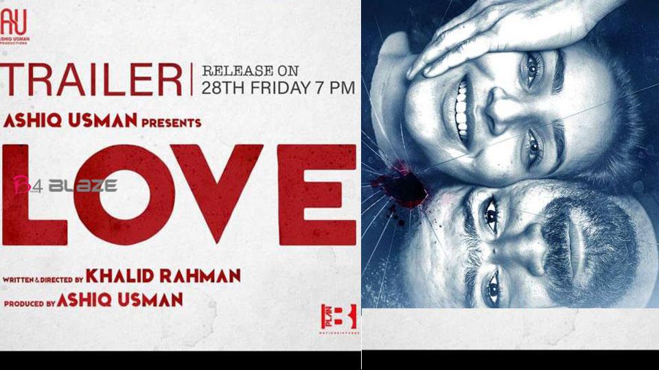 Love-malayalam-movie-trailor